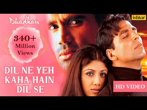 Download Dil Ne Yeh Kaha Hain Dil Se -HD VIDEO SONG | Akshay, Suniel & Shilpa | Dhadkan | Hindi Romantic Song
