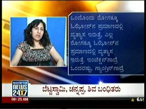 Dr Faridaa Khan's Ozone Therapy in Suvarna News