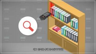 video thumbnail Records Management System youtube