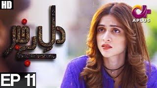 Dil e Bekhabar - Episode 11 Drama Title: Dil-e-Bekhabar Written by : Maha Malik Directed by : Syed Ahmed Kamran Produced by : Kolachi Media OST Sing...