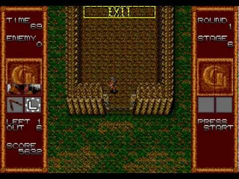 Gain Ground Megadrive