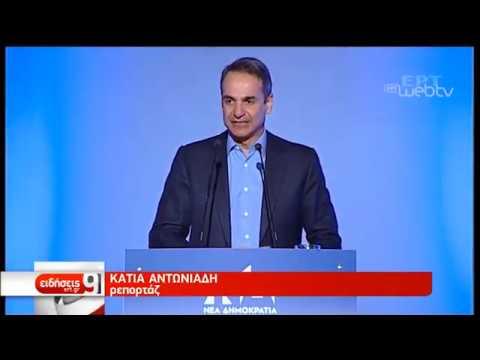 Πολιτικοί διαξιφισμοί με αφορμή τη διακοπή της ομιλίας Μητσοτάκη από ακροδεξιούς | 01/04/19 | ΕΡΤ
