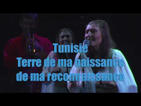 Annonce Elaine Kibaro aux Folies Bergère
