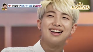 Video Hello Counselor - Jessi, Rap Monster, V, Kim Kayeon & Lim Yohwan (2015.05.25) MP3, 3GP, MP4, WEBM, AVI, FLV November 2017