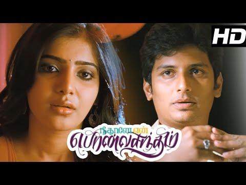 Jeeva and Samantha superhit love movie - Full HD movie - Tamil