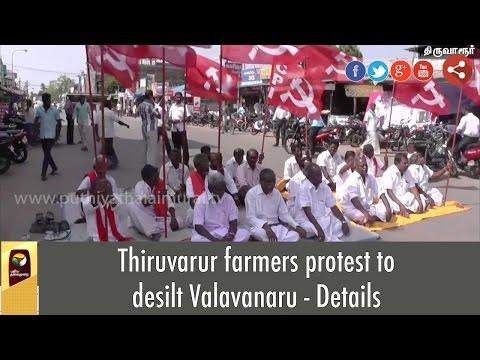 Thiruvarur-farmers-protest-to-desilt-Valavanaru--Details