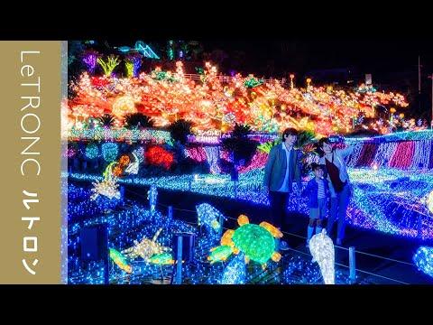 家族旅行や冬休みのお出かけに。静岡県・伊東市の冬の魅力をご紹 …