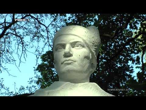Чому рівняни просять перенести могилу Олеко Дундича? [ВІДЕО]