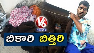 Bithiri Sathi Reveals His Assets | Satirical Comments On Political Leaders Assets