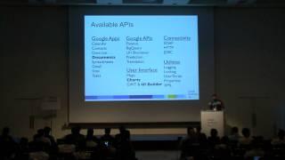 GDD 2011 Japan: Google Apps : 新しい API、新機能、ベストプラクティス