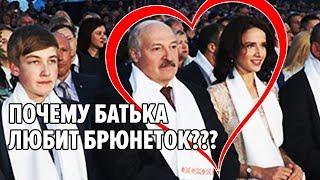 Женщины Лукашенко: любовницы и пропавшая первая леди Беларуси — Инсайдер