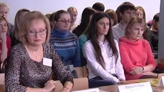 Семинар «Семейные ценности в молодежной среде» состоялся в Новороссийске
