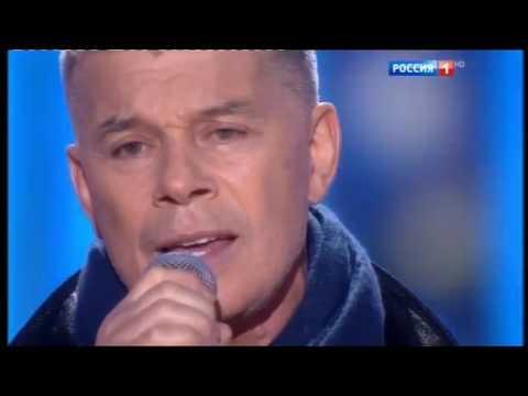 Олег и  Родион Газманов Опять Метель Не Голубой огонек 2017