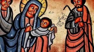 Amharic Bible  MATTHEW 02.