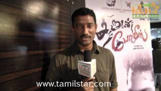Director Karthick Raju at Thirudan Police Movie Audio Launch