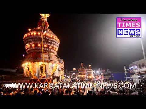 Theree Chariot Festival in Temple Town Udupi