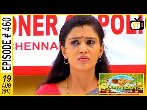 Kalyana Parisu 19-08-2015 | Sun Tv Serial