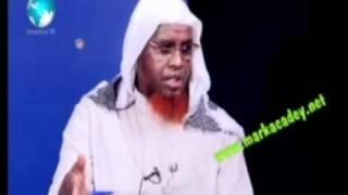 SU'AALO IYO JAWAABO SH MAXAMED CABDI UMAL ABAARAHA TVGA UNVERSAL LOND 2011