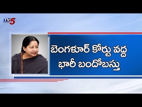 Jayalalithaa Disproportionate Assets Case | AIADMK Supporters Agitations : TV5 News