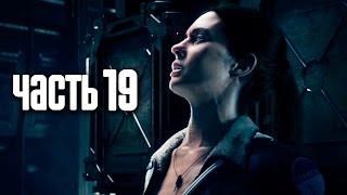 Прохождение Alien: Isolation — Часть 19: Сообщение