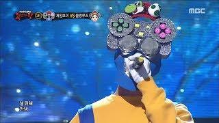 Video [King of masked singer] 복면가왕 - 'Gameboy' 2round - Goodbye for a moment 20180408 MP3, 3GP, MP4, WEBM, AVI, FLV Juli 2018