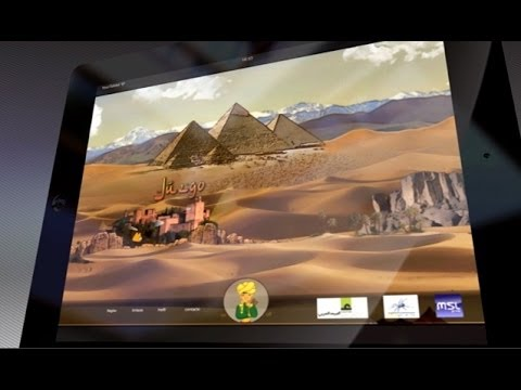 The UN awards an Ipad game that tries to break the barriers between Andalusia and Morocco