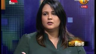 Pethikada Sirasa TV 20th April 2017