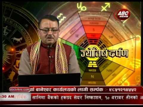 Video jyotish darpan 2073 12 27 download in MP3, 3GP, MP4, WEBM, AVI, FLV January 2017