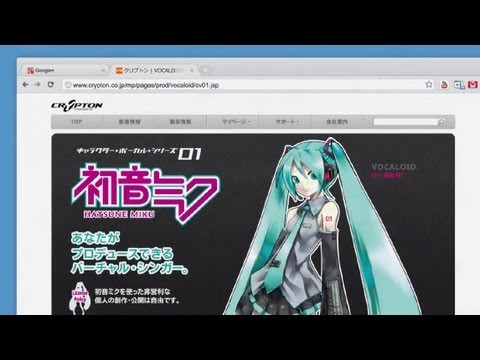 Google Chrome: Hatsune Miku