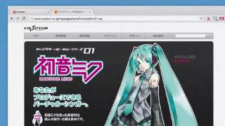 Google Chrome : Hatsune Miku