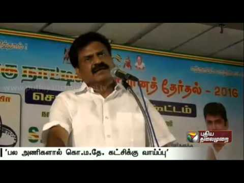 victory-are-bright-for-Kongunadu-Makkal-Desia-Katchi-as-most-other-parties-are-contesting-alone