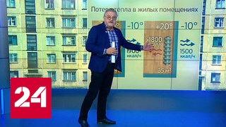 """Москва лишится всех """"картонных"""" домиков"""