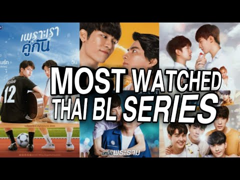 """TOP 5 """"Most Watched"""" THAI BL SERIES 2020 [ LINE TV ]"""