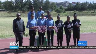 Oduu Sport Afaan Oromoo,Dec,18/2019 |etv
