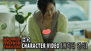 Nonton                              My Love My Bride  2014                    Character Video  Film Subtitle Indonesia Streaming Movie Download