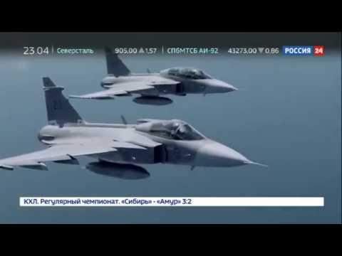 Итоги недели. Международное обозрение от 20.10.17 - Россия 24 - DomaVideo.Ru