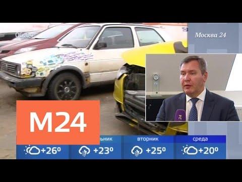 На подачу заявления по выплатам ОСАГО россиянам дадут 5 дней - Москва 24 - DomaVideo.Ru
