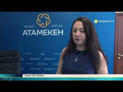 Фрагмент телепередачи РЫНОК БЕЗ ГРАНИЦ (видео)