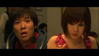 Nonton Cyborg Girl 2008 Mhd 720px264dts Trim Film Subtitle Indonesia Streaming Movie Download