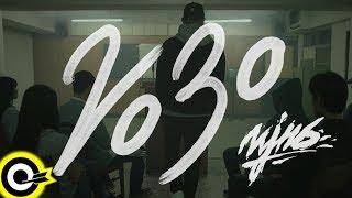 Video 頑童MJ116【2030】Official Music Video MP3, 3GP, MP4, WEBM, AVI, FLV September 2018