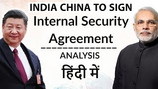 India and China to Sign Internal Security Cooperation Agreement  Current Affairs 2018