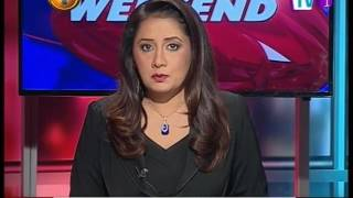 Channel 1 MTV News 1st English News - 12th March 2017