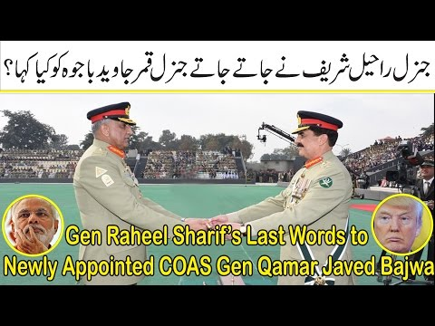 Breakfast With Sajjad Mir | 30 Nov 2016 | Gen Raheel Sharif's Last Words to COAS Gen Qamar Bajwa