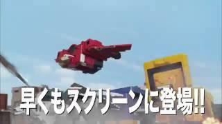 Nonton Kamen Rider Ghost and Dobutsu Sentai Zyuohger Summer Movie PROMO (English Subs) Film Subtitle Indonesia Streaming Movie Download