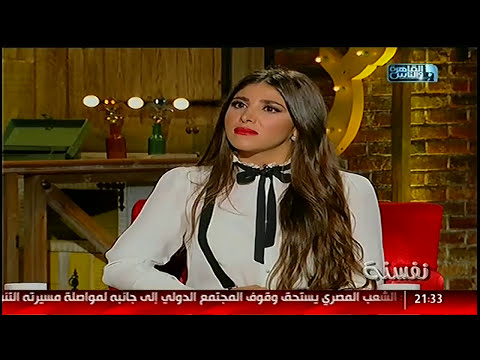 سما المصري: اضطر أحيانا إلى ارتداء النقاب
