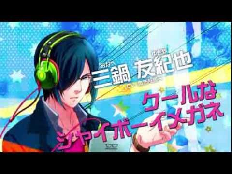 Meganebu, la Bande annonce 4 de l'Anime