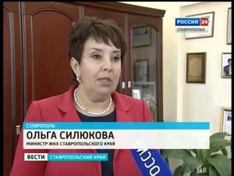 ГТРК Ставрополье. Каждый второй ставрополец не платит за капремонт.