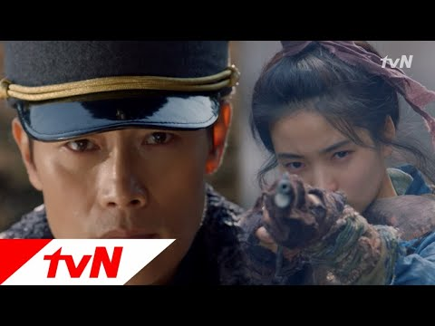 Mr. Sunshine tvN 미스터 션샤인 첫 트레일러 최초 공개! 180707 EP.0