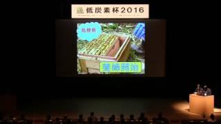 広島県立油木高等学校 ミツバチプロジェクト