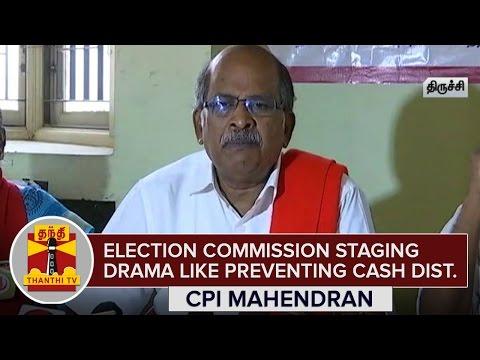 Election-Commission-staging-Drama-like-preventing-Cash-Distribution--CPI-Mahendran